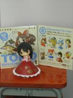 Touhou_Shuushuuroku_vol1_Kaguya_Up.jpg