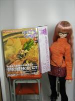 Tsukino_Inaba_to_Chijouno_Inaba_vol1.jpg