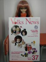 Volks_News_Vol37.jpg
