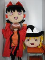Yukkuri_2.jpg