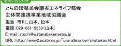 Scan10054HP.jpg