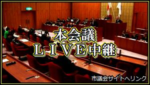 """LIVE中継ムービー""へ移動。"