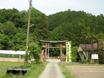 曽地中神社