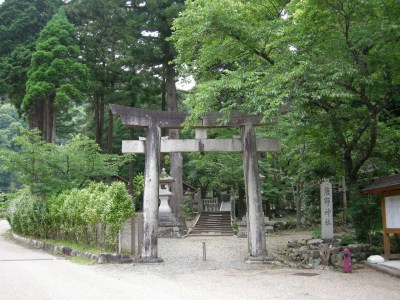 今出熊野神社