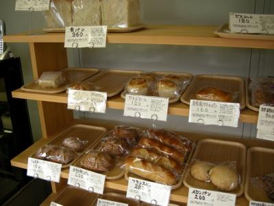 吉田やパン2