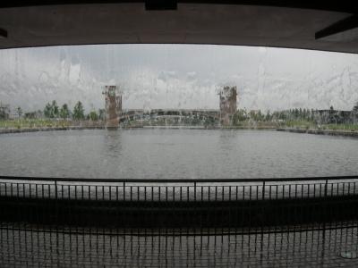 富岩水路公園