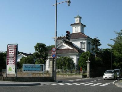 致道博物館(庄内藩主のお隠殿、民家・民具などの博物館)