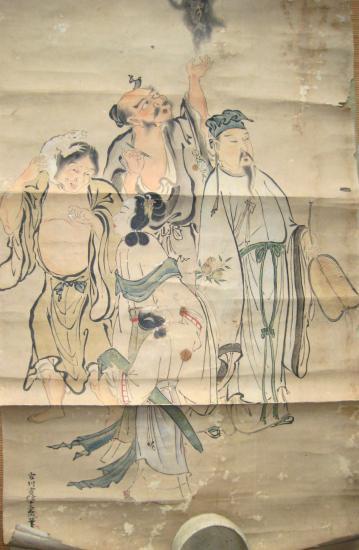 yusen1
