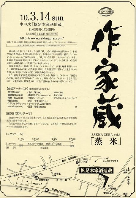 File0001_20100212021004.jpg