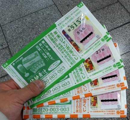 06nenmatsujumbo12.10.jpg