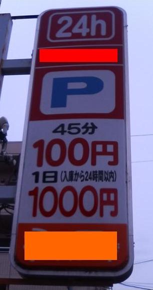 45-3min_100