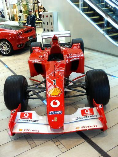 F2001_070414.jpg