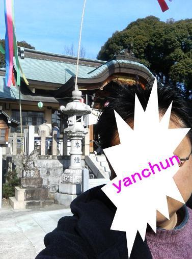 hatsumoude07.01.03-1-1.jpg