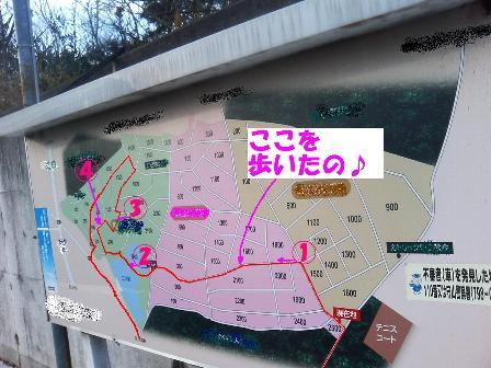map_sushoen070128.jpg