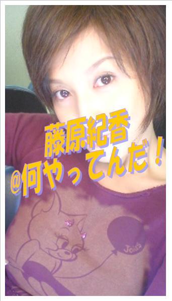 norika_nani061116