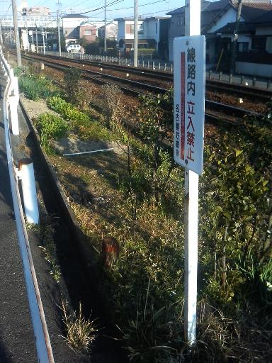 railway_plant070211.jpg