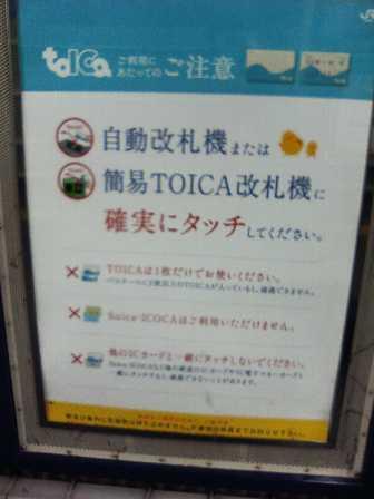 toica_notice06.12.20.jpg