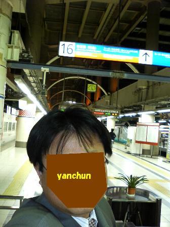 yanchun_atUeno07.01.26.jpg