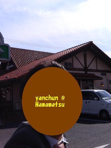 yannchun_hamamatu070216.jpg