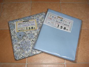 yuki6+004_convert_20080901192312.jpg
