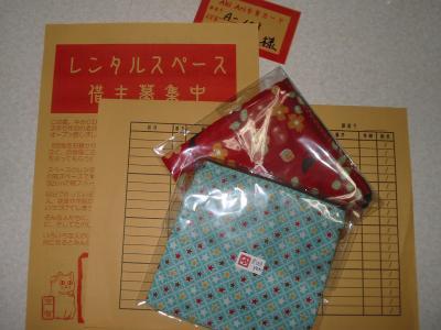yuki6_001_convert_20080820185121.jpg