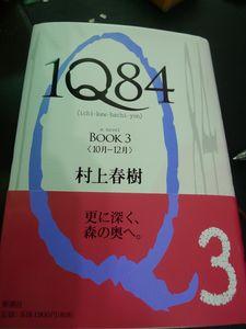 P1060478.jpg