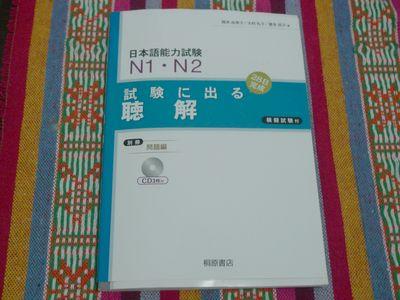 P1080264.jpg