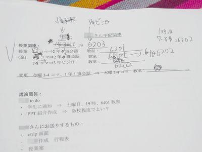 P1080546.jpg