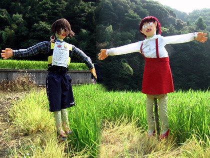 井手浦の案山子2