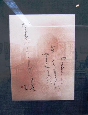 原田さんの書