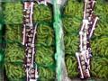 枝豆台湾産