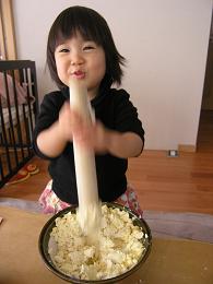 豆腐がんも2