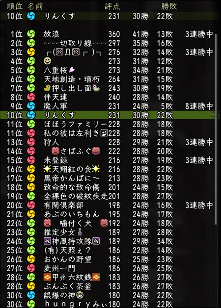 20100919_0.jpg