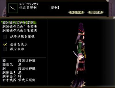 2010_0926_剣