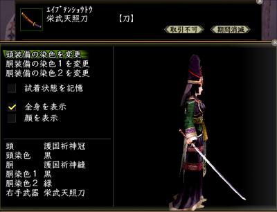 2010_0926_刀