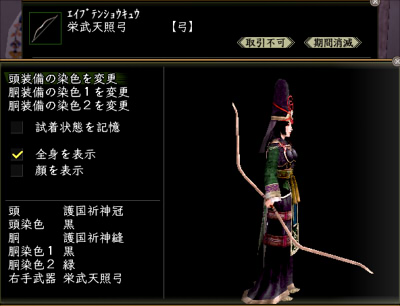2010_0926_弓