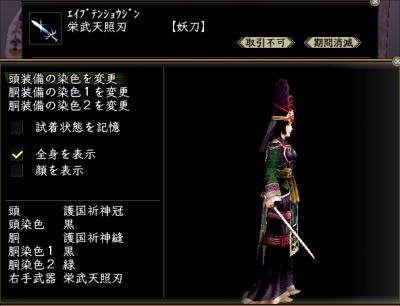 2010_0926_刃