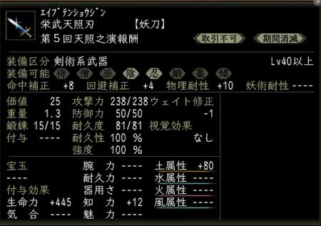 2010_0926_付与0