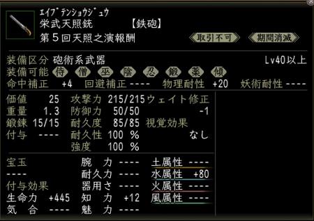 2010_0926_付与1