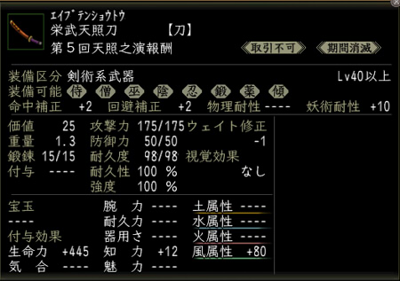 2010_0926_付与2