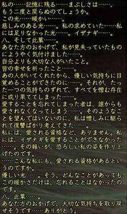 20100926_022.jpg