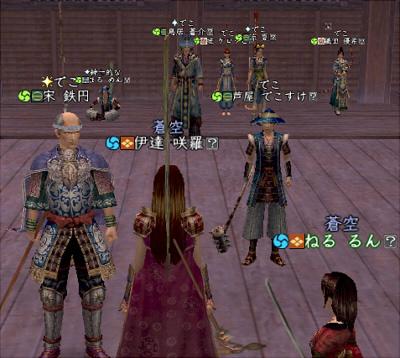20101105_odeko.jpg