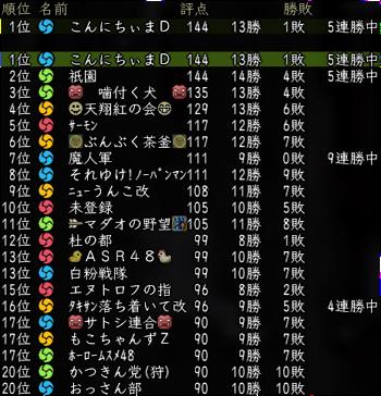 20101106_00.jpg