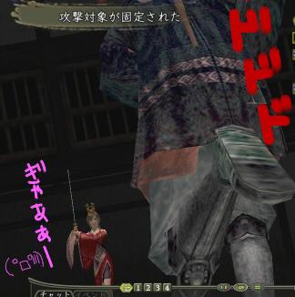 20101106_mitouroku_1.jpg