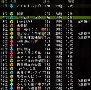 20101108_00.jpg