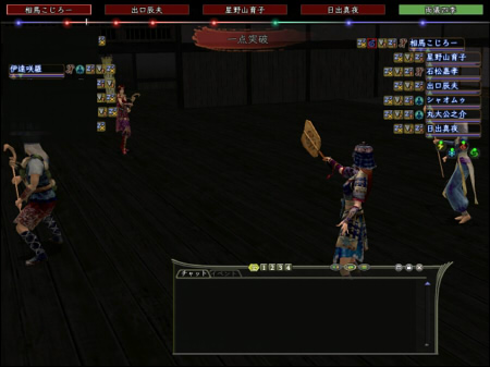 20101108_ho-ro-0.jpg