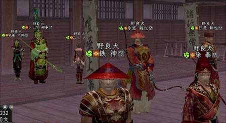 20101108_kamiinu.jpg