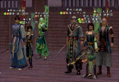 20101108_kumakuma.jpg