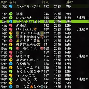 20101109_000.jpg