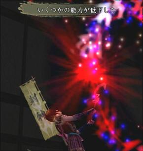 20101111_hadaka_0.jpg